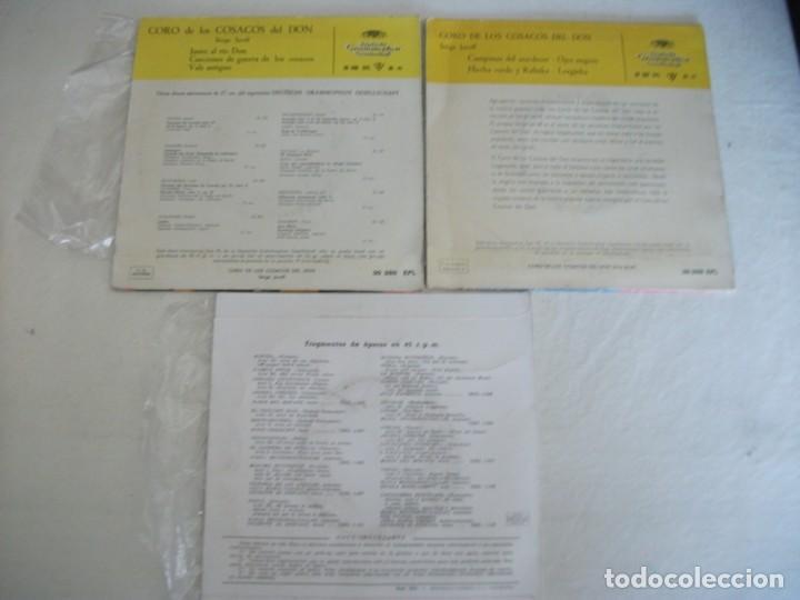 Discos de vinilo: LOTE 2 EPS DEL CORO COSACOS DEL DON + 1 SINGLE CANCIONES FOLKLORICAS RUSAS, VER FOTOS - Foto 2 - 252290255