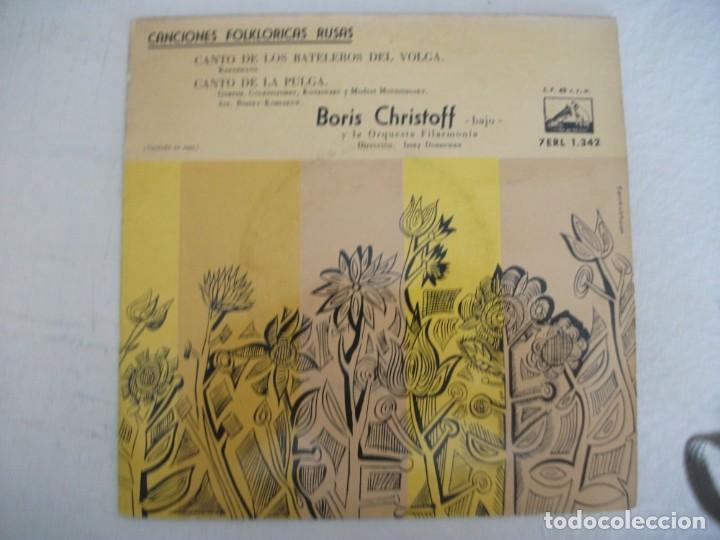 Discos de vinilo: LOTE 2 EPS DEL CORO COSACOS DEL DON + 1 SINGLE CANCIONES FOLKLORICAS RUSAS, VER FOTOS - Foto 3 - 252290255