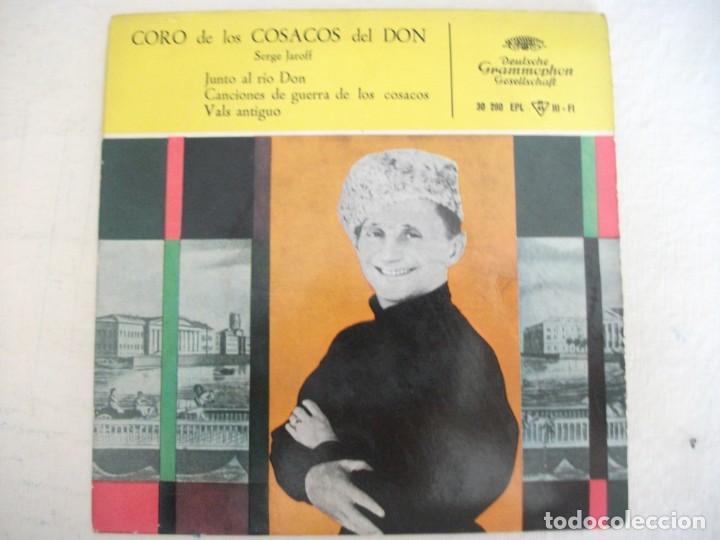 Discos de vinilo: LOTE 2 EPS DEL CORO COSACOS DEL DON + 1 SINGLE CANCIONES FOLKLORICAS RUSAS, VER FOTOS - Foto 7 - 252290255