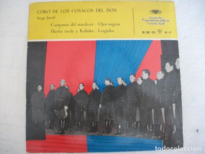 Discos de vinilo: LOTE 2 EPS DEL CORO COSACOS DEL DON + 1 SINGLE CANCIONES FOLKLORICAS RUSAS, VER FOTOS - Foto 11 - 252290255