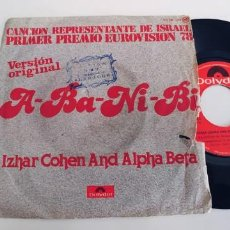 Disques de vinyle: IZHAR COHEN AND THE ALPHA BETA-SINGLE A BA NI BI-PORT.REGULAR. Lote 252320530