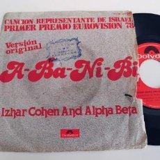 Dischi in vinile: IZHAR COHEN AND THE ALPHA BETA-SINGLE A BA NI BI-PORT.REGULAR. Lote 252320530