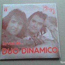 Disques de vinyle: DUO DINAMICO - LA VOZ DE DUO DINAMICO DOBLE LP 1976. Lote 252326840