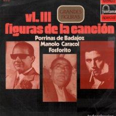Discos de vinilo: FIGURAS DE LA CANCION VOL. LLL - PORRITA DE BADAJOZ, FOSFORITO.../ LP FONTANA 1973 RF-9432. Lote 252419355