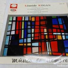 Discos de vinilo: LEONIDE KOGAN ET ELIZABETH GUILLELS MUSICA DE SIEMPRE LP MADE IN SPAIN 1967 DOBLE CONCIERTO BACH. Lote 252464720