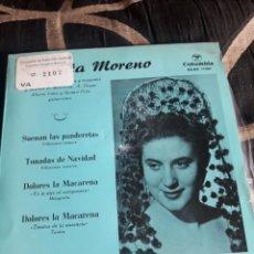 Discos de vinilo: ANTIGUO VINILO DE ANTOÑITA MORENO, A ESTRENAR. Lote 252470045