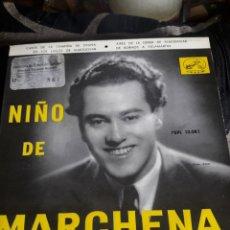 Discos de vinilo: ANTIGUO VINILO, NIÑO DE MARCHENA, A ESTRENAR. Lote 252471420