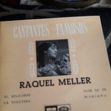 Discos de vinilo: ANTIGUO VINILO DE RAQUEL MEYER, A ESTRENAR. Lote 252478840