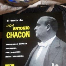 Discos de vinilo: ANTIGUO VINILO, EL CANTE DE DON ANTONIO CHACON, A ESTRENAR. Lote 252481955