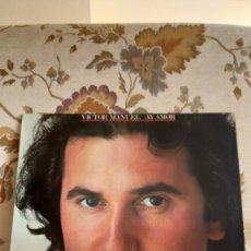 Disques de vinyle: LOTE DISCOS DE VINILO VICTOR MANUEL. Lote 252501710