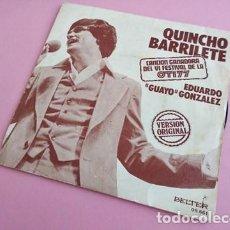 Discos de vinilo: EDUARDO GUAYO GONZALEZ - QUINCHO BARRILETE / GAVIOTAS DE ALAS BLANCAS (FESTIVAL OTI 1977). Lote 252503210