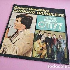 Discos de vinilo: EDUARDO GUAYO GONZALEZ - QUINCHO BARRILETE / GAVIOTAS DE ALAS BLANCAS (FESTIVAL OTI 1977). Lote 252503285