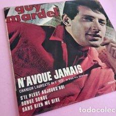 Discos de vinilo: GUY MARDEL - N'AVOUE JAMAIS ( EUROVISIÓN 1965 ) - EDICIÓN FRANCESA. Lote 252616720