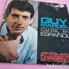 Discos de vinilo: GUY MARDEL (EP) JAMAS, JAMAS AÑO 1965. Lote 252617565