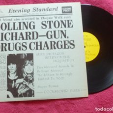 Discos de vinilo: KEITH RICHARDS ROLLING STONE RICHARD GUN, DRUGS CHARGES LP VERY RARE LP, RECORDED LIVE IN COLORADO. Lote 252639925