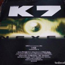 "Discos de vinilo: NEXES - X-PLORE / FUTURISTIC ELEMENTS (10"", SINGLE) SELLO:ENZYME K7. VG+ / VG+. Lote 252671275"