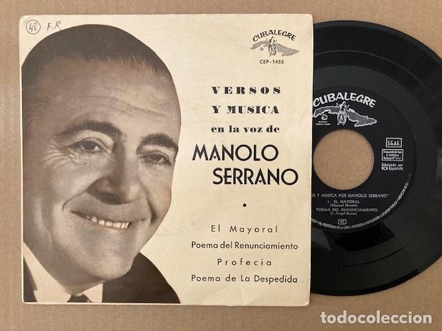 MANOLO SERRANO - VERSOS Y MÚSICA - CUBALEGRE (Música - Discos de Vinilo - EPs - Bandas Sonoras y Actores)