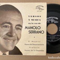 Discos de vinilo: MANOLO SERRANO - VERSOS Y MÚSICA - CUBALEGRE. Lote 252682620