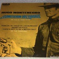 Disques de vinyle: EP HUGO MONTENEGRO, ORQUESTA Y CORO - COMETIERON DOS HERRORES Y OTROS TEMAS -PEDIDOS MINIMO 7€. Lote 252710590