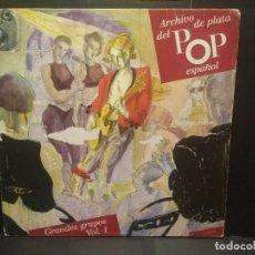 Discos de vinilo: ARCHIVO DE PLATA POP ESPAÑOL – GRANDES GRUPOS LOS PEKENIKES, LOS BRINCOS 1989 2 X LP PEPETO. Lote 252711735
