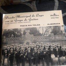 Discos de vinilo: ANTIGUO VINILO, BANDA MUNICIPAL DE LUGO, A ESTRENAR. Lote 252772075