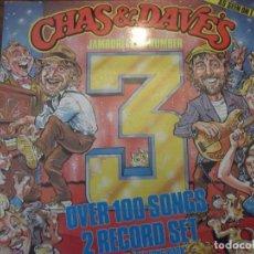 Discos de vinilo: DOBLE DISCO LP CHAS & DAVE´S CON 100 TEMAS / 2 RECORDS-SET INCLUYE LIBRO TEMAS ROCKNEY RECORDS 1985. Lote 252788090