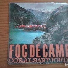 Discos de vinilo: FOC DE CAMP EP CORAL SANT JORDI CRIDA DEL FOC +5 ORIOL MARTORELL EDIPHONE 1962. Lote 252797320