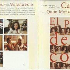 Discos de vinilo: EL PORQUE DE LAS COSAS BSO. Lote 252797915