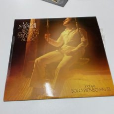 Disques de vinyle: VICTOR MANUEL VINILO DE 1978 EN PERFECTO ESTADO (3,33 ENVÍO CERTIFICADO). Lote 252855640
