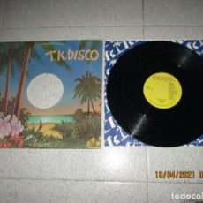 Discos de vinilo: STEVO - PAY THE PRICE / PARTY NIGHT - MAXI - USA - TK DISCO - REF 135 - LV -. Lote 252873135