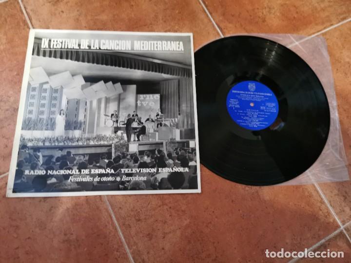 IX FESTIVAL DE LA CANCION MEDITERRANEA SALOME BETINA GUY MARDEL DOVA LP VINILO RNE / RTVE 1967 RARO (Música - Discos - LP Vinilo - Otros Festivales de la Canción)