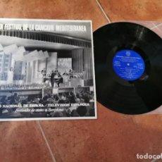 Discos de vinilo: IX FESTIVAL DE LA CANCION MEDITERRANEA SALOME BETINA GUY MARDEL DOVA LP VINILO RNE / RTVE 1967 RARO. Lote 252896445