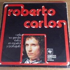 Discos de vinilo: *** ROBERTO CARLOS - CANTA SUS GRANDES ÉXITOS EN ESPAÑOL Y PORTUGUÉS - LP AÑO 1974 -LEER DESCRIPCIÓN. Lote 252934065