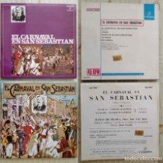 Discos de vinilo: CARNAVAL SAN SEBASTIAN - 2 DISCOS EPS. Lote 252936440