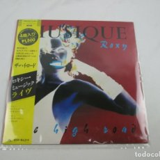 Discos de vinilo: VINILO EDICIÓN JAPONESA DEL MINI LP EN VIVO DE ROXY MUSIC THE HIGH ROAD. Lote 252946510