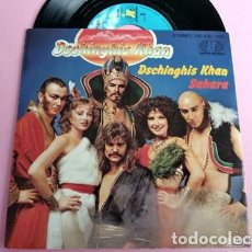 Discos de vinilo: DSCHINGIS KHAN – DSCHINGHIS KHAN / SAHARA EUROVISION 1979 ALEMANIA. Lote 253028355