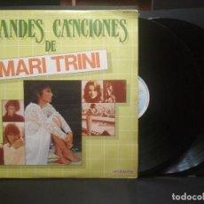 Discos de vinilo: 2 LP MARI TRINI GRANDES CANCIONES - DOBLE LP GATEFOLD HISPAVOX - 1983 PEPETO. Lote 253030035