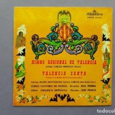 Discos de vinilo: DISCO VINILO SINGLE HIMNO REGIONAL VALENCIA ALHAMBRA 1966. Lote 253095115