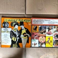 Discos de vinilo: LOTE DISCOS DE VINILO - 2 DISCOS. Lote 253174300