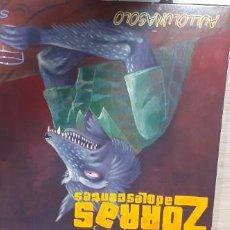 Discos de vinilo: ZORRAS ADOLESCENTES LP AULLANDO...... Lote 253248955