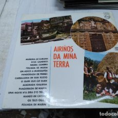 Discos de vinilo: LP DE AIRIÑOS DA MIÑA TERRA. FONOGRAM AÑO 1964 (VER TÍTULO CANCIONES EN FOTOS). Lote 253278730