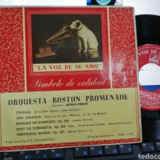 Discos de vinilo: ORQUESTA BOSTON PROMENADE DIRECTOR ARTHUR FIEDLER EP TRIANA + 4 ESPAÑA. Lote 253319105