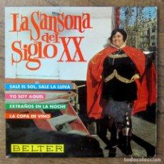 Dischi in vinile: LA SANSONA DEL SIGLO XX - SALE EL SOL SALE LA LUNA, EXTRAÑOS EN LA NOCHE.. - 1966 - PERET, RUMBA. Lote 253338225