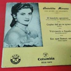 Dischi in vinile: ANTOÑITA MORENO EP COLUMBIA EL BANDIDO GENEROSO/ COPLAS DEL YO TE QUIERO/ VOLVIENDO A ESPAÑA +1. Lote 253410325