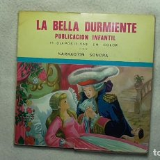 Discos de vinilo: LA BELLA DURMIENTE - AUDIO CUENTO Y 15 DIAPOSITIVAS EN COLOR 1969. Lote 253475525