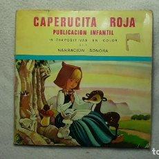 Discos de vinilo: CAPERUCITA ROJA, NARRACION SONORA Y 15 DIAPOSITIVAS EN COLOR 1.967. Lote 253478435