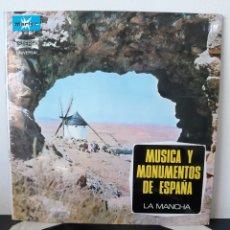 Discos de vinilo: LA MANCHA. DON QUIJOTE CANTA A DULCINEA. MARFER 1969. ESP. EXCELENTE ESTADO. A SUS 52 ESTA EX.. Lote 253494975