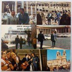 Discos de vinilo: ANTONIO LATORRE -ARCO MÁGICO -OTRO MUNDO -CUMBIA PARA DOS -UNA CUENTA CORRIENTE. Lote 253542385