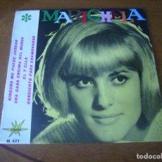 Discos de vinilo: EP : MARICHELA / NINGUNO ME PUEDE JUZGAR + 3 MUY RARO ED SPAIN. Lote 253550685