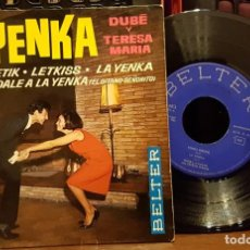 Discos de vinilo: LA YENKA - DUBÉ Y TERESA MARIA. Lote 253553010